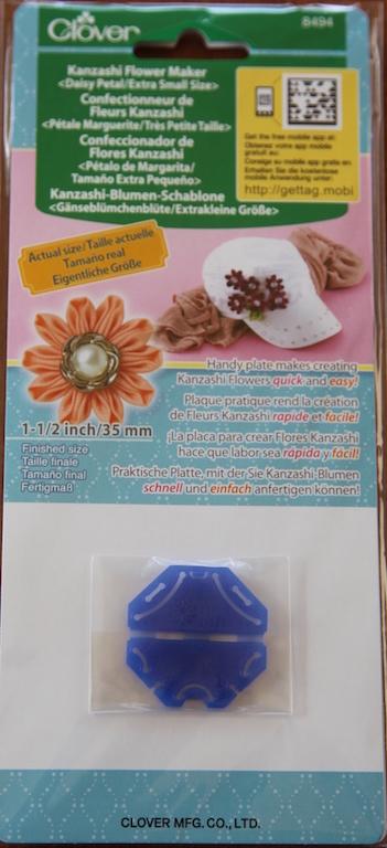 Kanzashi Flower Maker Daisy - extra small
