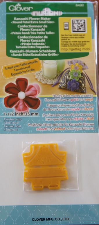 Kanzashi Flower Maker Rounded Petal - extra small