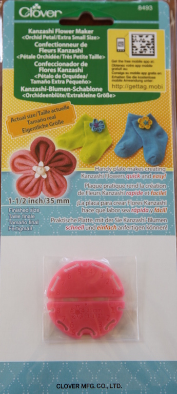 Kanzashi Flower Maker Orchid - extra small
