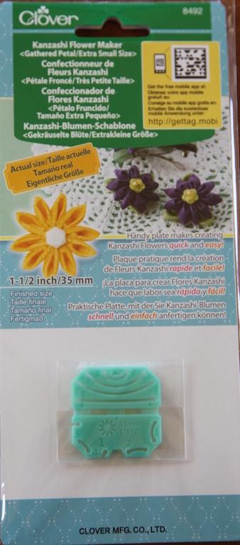 Kanzashi Flower Maker Gathered Petal - extra small
