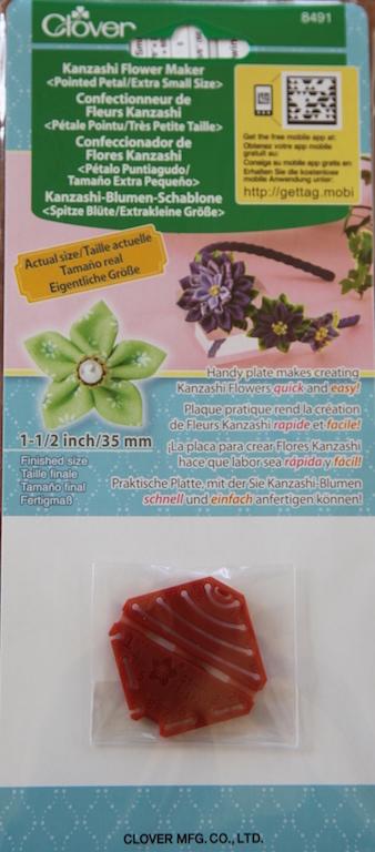 Kanzashi Flower Maker Pointed Petals - extra small