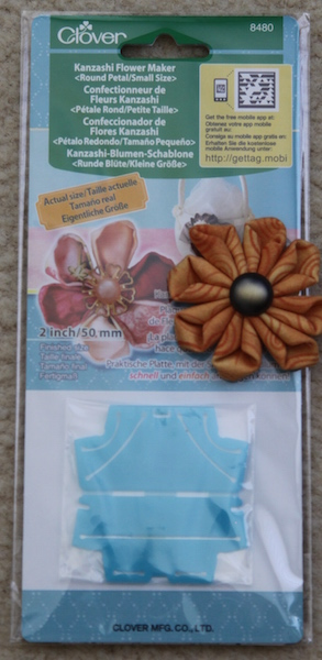 Kanzashi Flower Maker Rounded Petal - small