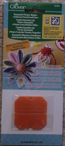 Kanzashi Flower Maker Gathered Petal - small